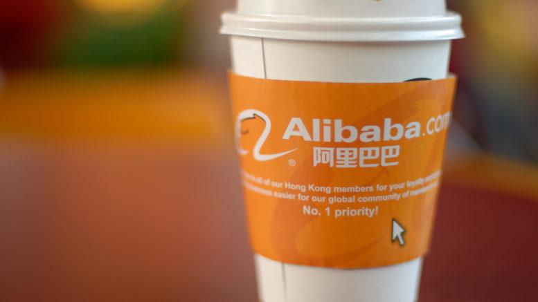Cloud mining criptovalute: Alibaba avrà la sua piattaforma?