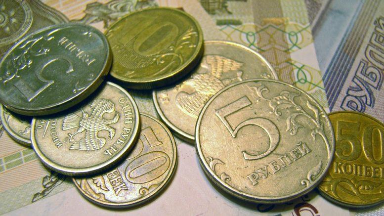 Rublo russo:  è crisi contro il dollaro americano