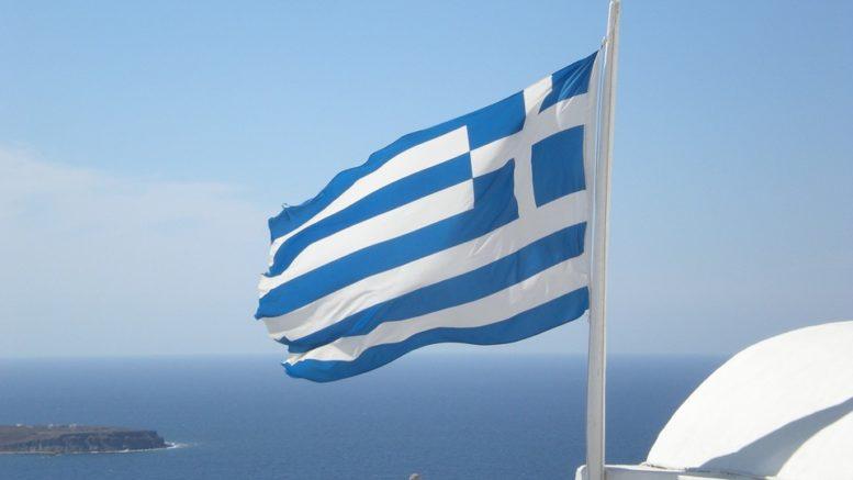 Economia Grecia: termina l'assistenza finanziaria dell'UE