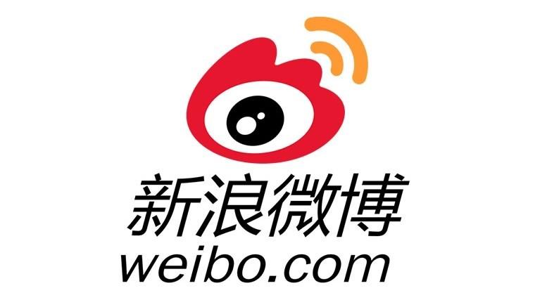 Comprare Azioni Weibo: Perché Conviene nel 2019 e Come Fare Trading